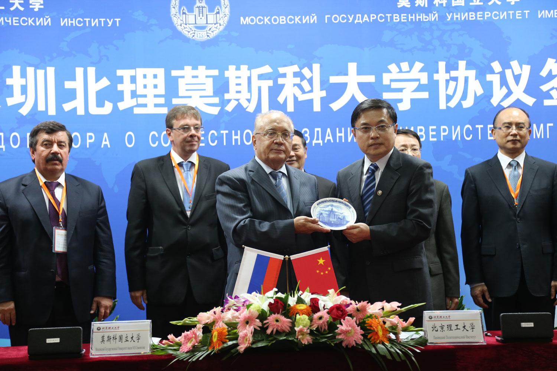 Создание Университета МГУ-ППИ в Шэньчжэне