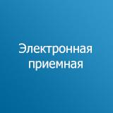 banner-el-priemnaya