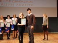 den-rossijskoj-nauki14
