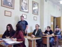 I Межвузовский научный студенческий форум - фото