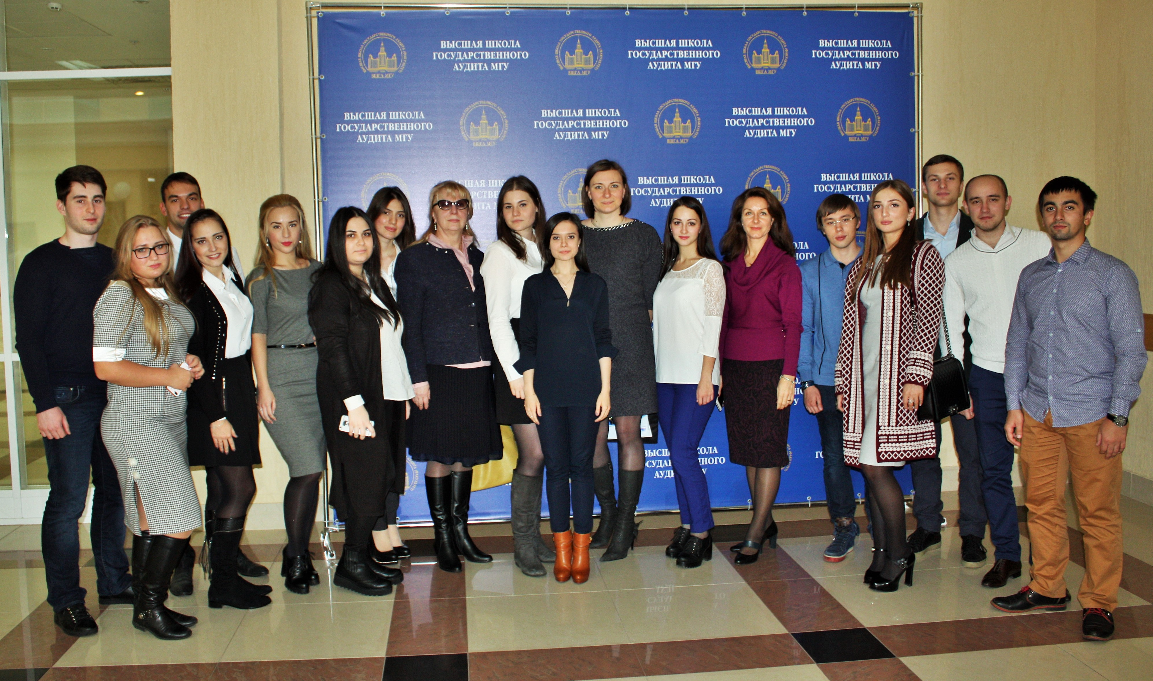 Научно-практический семинар «Международный опыт стратегического управления государств с развитой экономикой»
