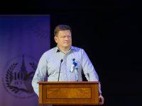Банников С.А. - Начальник Управления  Рособрнадзова