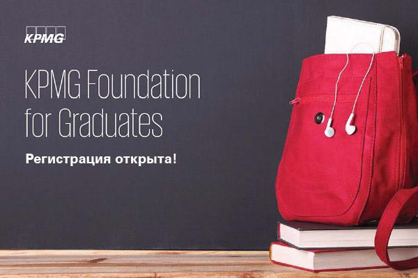 KPMG Foundation for Graduates