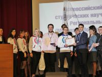 Конкурс СНО Москвы 2017 года