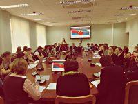 II Всероссийская конференция по актуальным проблемам банковской деятельности