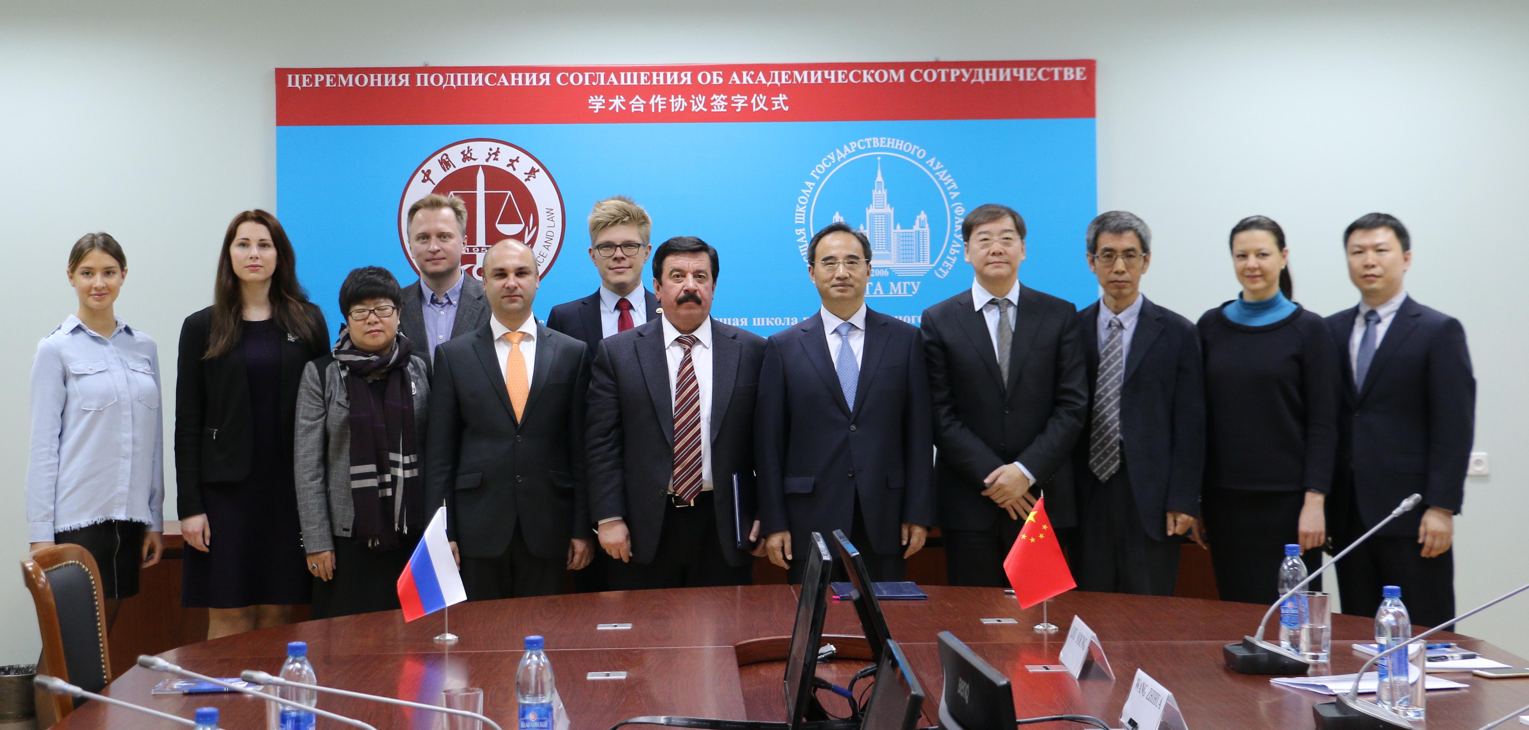 Визит делегации Китайского университета политологии и права