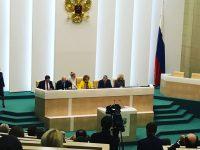 Парламентские слушания 2.10.17