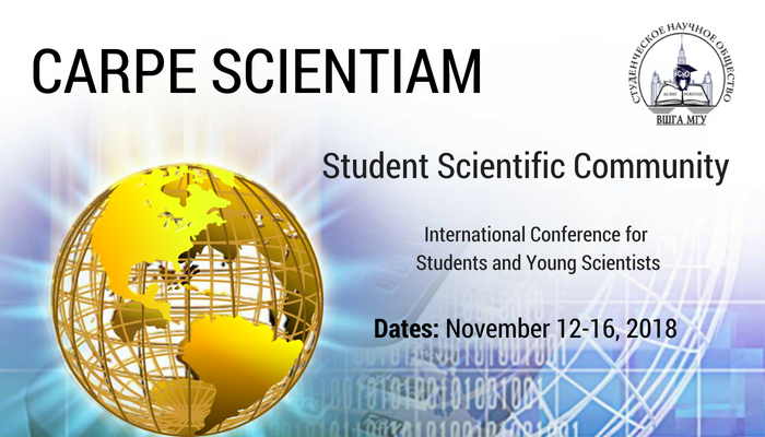 Student Scientific Comunity