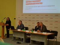 Бюджетно-налоговая политика и финансовый контроль: мировые тенденции и национальная практика