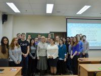 Государственные и муниципальные финансы 30.10.2017